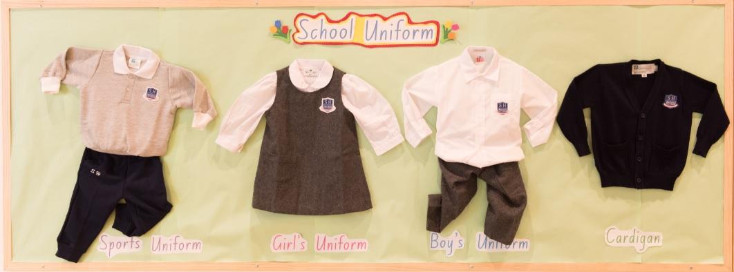 kg-uniform